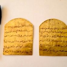 Tablillas del Corán