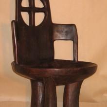 Silla Etíope I