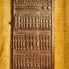 Puerta Dogón gigante