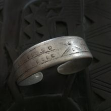 Pulsera antigua Mali aluminio