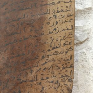 Tabla escritura Corán